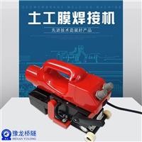 HDPE土工膜爬焊机 自动行走爬焊机多少钱一台