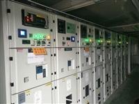 KYN450VT4-12户内固封高压真空断路器预制舱式变电站