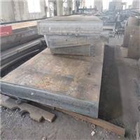 碳板切割 特厚钢板切割,山东碳板切割优质供应商