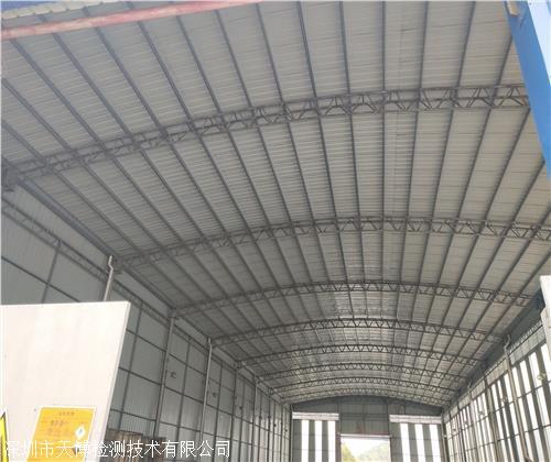 昌邑市钢结构厂房安全检测单位