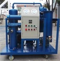 透平油滤油机销售 优质透平油滤油机 润滑油滤油机