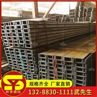 湖北咸宁市工字钢品类齐全 价格透明