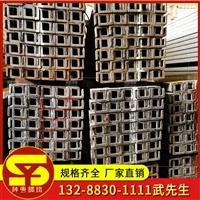 重庆永川市工字钢质量保证 厂家直销