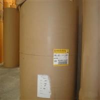 防鏽包裝 電鍍包裝紙 金屬廠包裝紙 磨具砂輪包裝紙