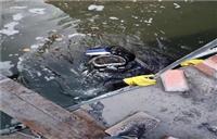 银川水下拆除公司,模袋混凝土施工,水下堵漏管道