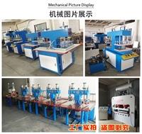 TPU材料高频热合机 EVA PVC材料高周波焊接机
