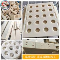 厂家供应塑料板加工厂家 雕刻打孔PE板 PA66尼龙板材加工