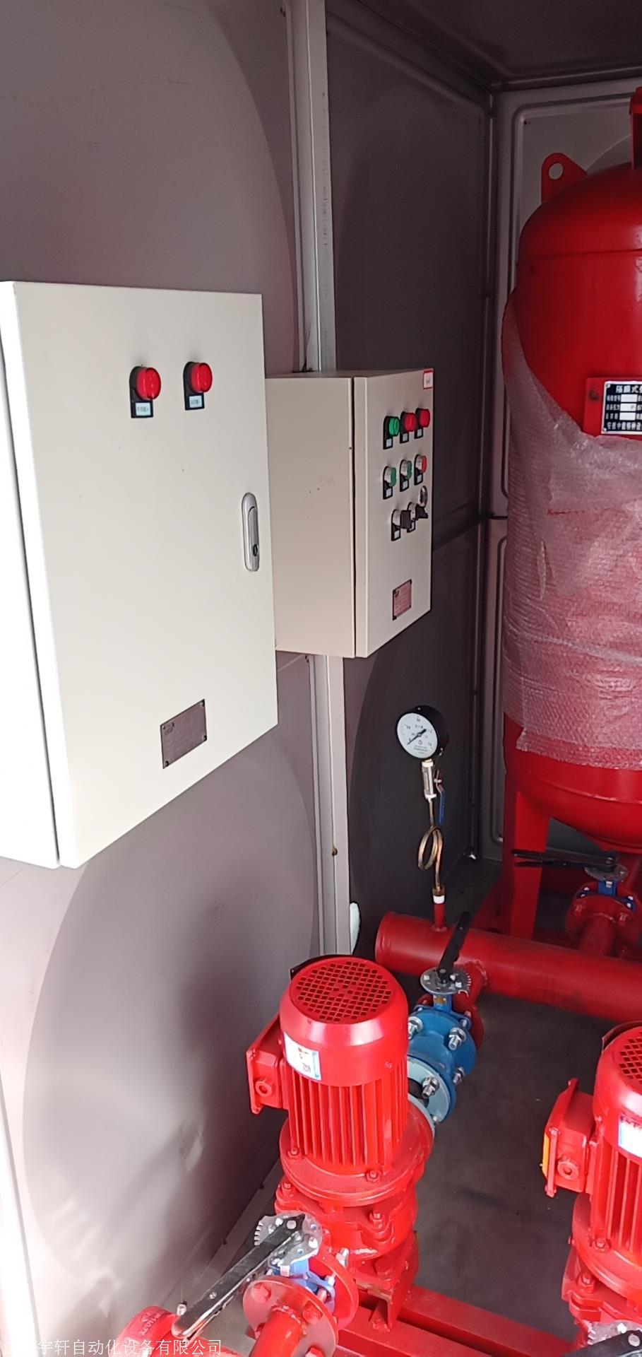 西安屋顶消防水箱