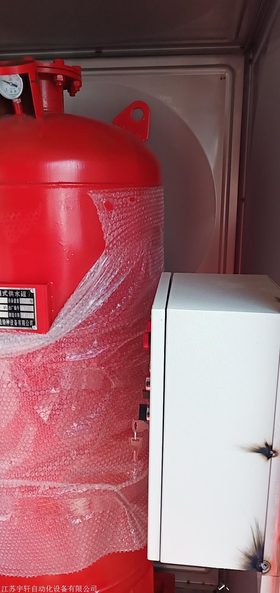 临汾消防一体化箱泵