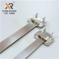 供应兴荣XR-Y牙型不锈钢扎带 齿型打包钢带