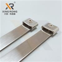 浙江兴荣XR-LS螺丝型不锈钢扎带 环保可拆卸打包钢带