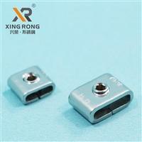 浙江兴荣XR-LS螺丝型不锈钢扎扣 可拆卸钢卡扣 打包搭扣