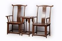 鸡翅木手椅私下交易一般价格