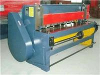 安徽小型电动剪板机、合肥机械剪板机