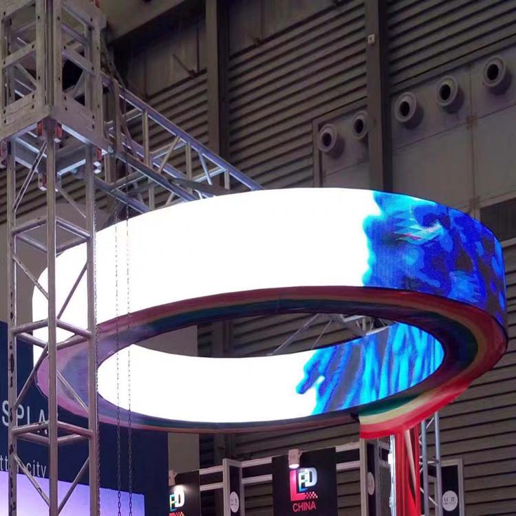 LED柔性圆柱屏