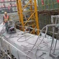 庆阳桥梁切割公司-桥梁切割方式