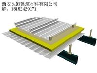 供应西安65-430型高立边铝镁锰屋面板