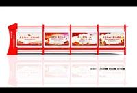 魚峰區城市公交候車亭烤漆材質