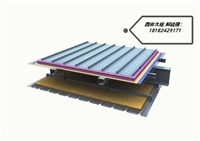 供应西安直立锁边系统铝镁锰屋面