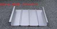 供应西安65-430型0.8mm高立边铝镁锰屋面板