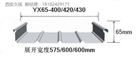 供应西安1.1mm直立锁边系统铝镁锰屋面板