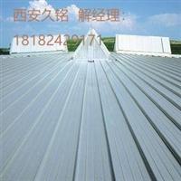 供应西安0.8mm直立锁边系统铝镁锰屋面板
