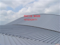 供应西安0.9mm直立锁边系统铝镁锰屋面板