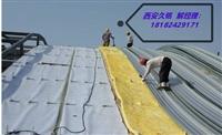 供应西安1.0mm直立锁边系统铝镁锰屋面板