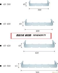 供应西安莲湖区0.7-1.2mm直立锁边系统铝镁锰屋面板