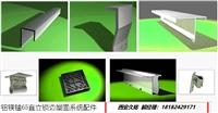 供应西安新城区0.9mm直立锁边系统铝镁锰屋面板