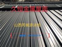 供应华阴0.7-1.2mm直立锁边系统铝镁锰屋面板
