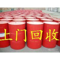 哪里回收乳化硅油,高价上门回收乳化硅油