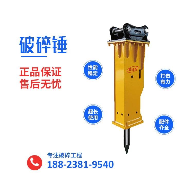 优质破碎锤-液压破碎锤供应商图片