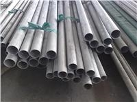 不锈钢管厂家有哪些 佳孚304不锈钢管