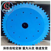 东莞塑料板加工厂 PP塑料板雕刻加工零件 聚丙烯板材雕刻加工