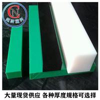 深圳龙腾加工厂家定制尼龙板pp板pe板pc板pom板四氟板切割雕刻