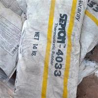 石首高价回收硫化剂 上门回收