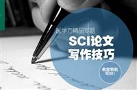 武汉供热供燃气通风发表SCI论文核心期刊研究生毕业,加急快速发表