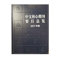 杭州力学发表SCI论文核心期刊评副高级职称,急速发表见刊