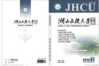 南宁康复医学发表SCI论文核心期刊大学教师评职称,因子2分包检索