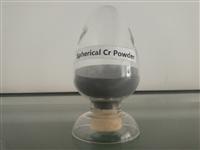 厂家直营 高纯金属铬粉 热喷涂铬粉 靶材铬粉 99.5铬粉