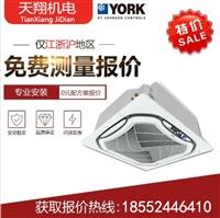 约克空调末端 YKFC系列高效360环绕气流型风机盘管 餐饮 服装店