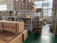 NSK滚珠丝杆一级代理销售RNCT3210A5正品包邮