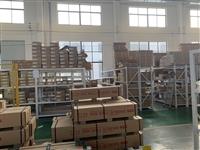 NSK滚珠丝杆一级经销RNFTL 2020A3 现货销售