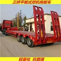 3米宽挖掘机拖板车 13米澳门太阳诚集团注册钩机拖板运输车价格