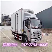 生鮮冷鏈7米4配送車格爾發6.8冷藏車