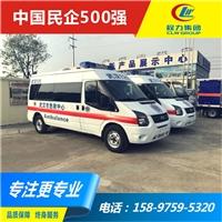高性价监护型救护车 甘肃矿山救护车