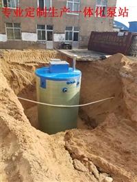 雨水立交泵站批发价格 预制泵站批发价格