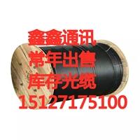晋城市回收光缆价格 山西晋城回收光缆 晋城上门回收光缆电话