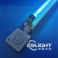 羽星ESLIGHT支架式紫外线杀菌消毒灯  微波人体感应